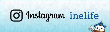 Inelife Instagram