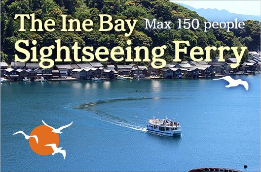 Inewan-meguri Sightseeing cruises Max 150 people